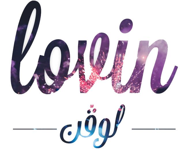 large-Lovin-Logo-2