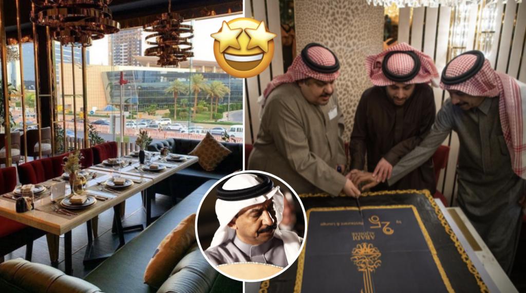 مطعم عبادي الجوهر الرياض ,مطعم