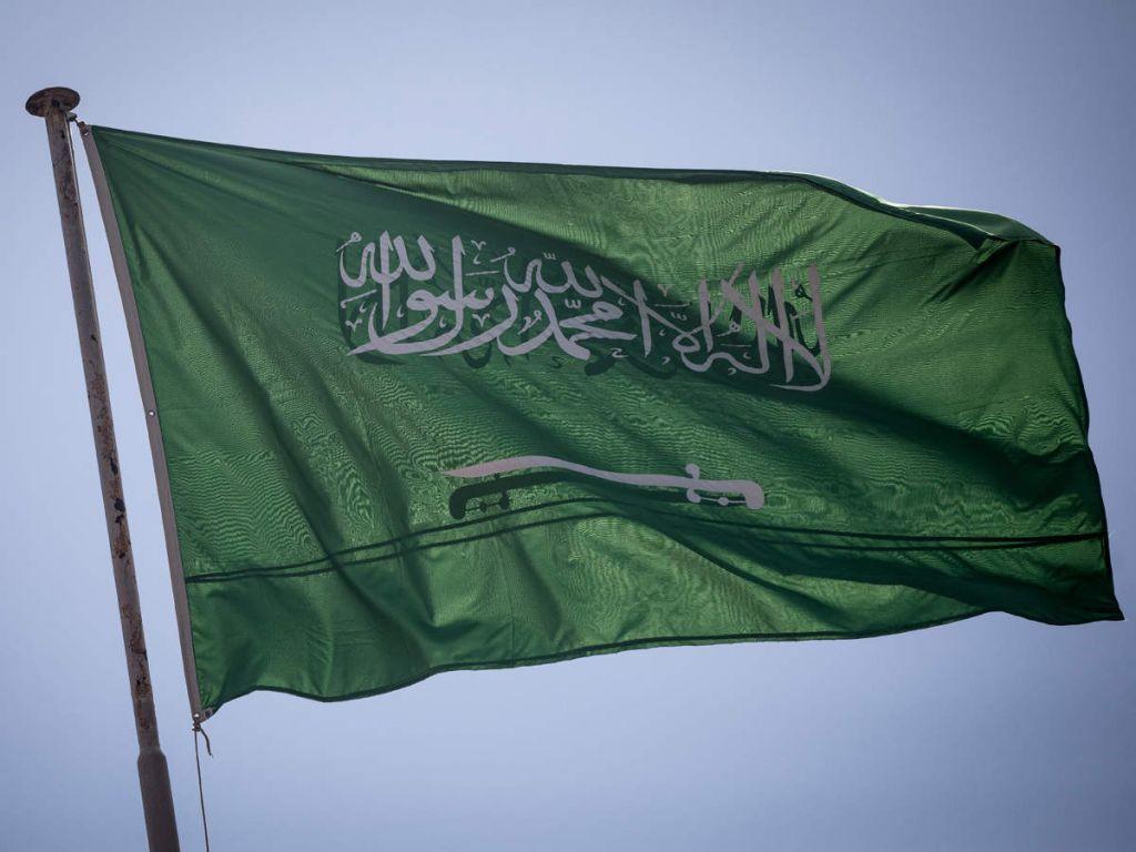 saudi africa support